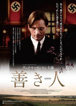 Good_j_poster