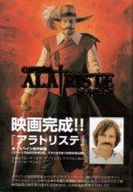 Alatriste_jp