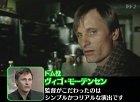 weekly_navi_tv_060310