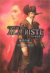 Alatriste5