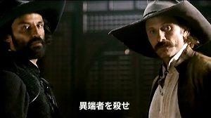 Alatriste_trailer_jp_2